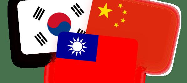 China Taiwan Korea