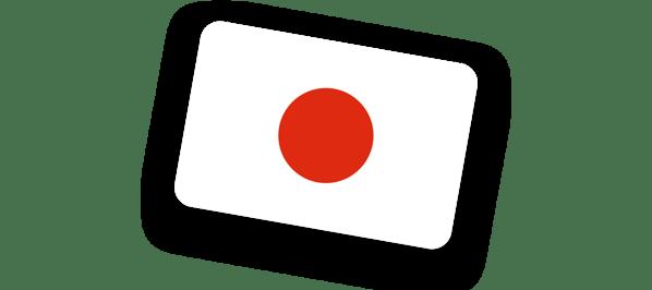 Japan Emerging Market Flag