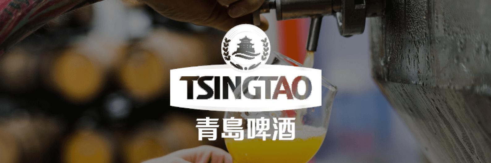 Tsingtao Brewery Co.